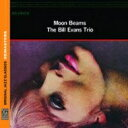 Artist Name: B - Bill Evans (Piano) ビルエバンス / Moon Beams 輸入盤 【CD】