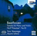 Composer: Ha Line - 【送料無料】 Beethoven ベートーヴェン / ヴァイオリン・ソナタ第9番『クロイツェル』、第10番 安永徹、市野あゆみ 【SACD】