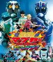 琉神マブヤー THE MOVIE 七つのマブイ Blu-ray 【BLU-RAY DISC】