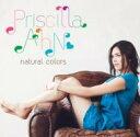 Artist Name: P - Priscilla Ahn プリシラアーン / Natural Colors 【CD】