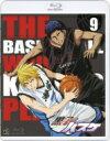 【送料無料】 黒子のバスケ 9 【BLU-RAY DISC】