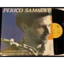 Perico Sambeat / Perico Sambeat 【LP】