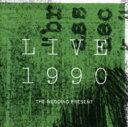 Artist Name: W - 【送料無料】 Wedding Present ウェディング プレゼント / Live 1990 輸入盤 【CD】