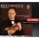 Beethoven ベートーヴェン / ヴァイオリン協奏曲、ロマンス第1番、第2番 ズスケ、マズア&ゲヴァントハウス管弦楽団、ボンガルツ 輸入盤 【CD】
