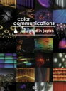 color communications / Created In Japan 【DVD】