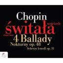 作曲家名: Sa行 - 【送料無料】 Chopin ショパン / 4つのバラード、2つの夜想曲、スケルツォ第2番 シヴィタワ(1848年製プレイエル) 輸入盤 【CD】