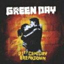 Artist Name: G - Green Day グリーンデイ / 21st Century Breakdown: 21世紀のブレイクダウン 【CD】