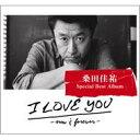 【送料無料】 桑田佳祐 クワタケイスケ / I LOVE YOU -now & forever- 【完全生産限定盤】 【CD】