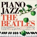 Artist Name: Y - 若井優也 / PIANO JAZZ THE BEATLES 【CD】