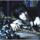 艺人名: A - 【送料無料】 纐纈歩美 (こうけつあゆみ) / レインボー テイルズ Rainbow Tales 【CD】