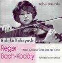Composer: Ra Line - Reger レーガー / Viola Suite, 1, 2, 3, : 小林秀子 +j.s.bach / Kodaly: Chromatic Fantasy 輸入盤 【CD】