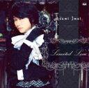 乐天商城 - 今井麻美 イマイアサミ / Limited Love 【CD Maxi】