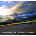 藝人名: Y - Yelena Eckemoff / Flying Steps 輸入盤 【CD】