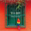 Composer: A Line - 【送料無料】 Villa-lobos ビラロボス / Comp.guitar Works: 福田進一 【CD】