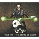 Steve Vai スティーブバイ / The Story Of Light 【Blu-spec CD】