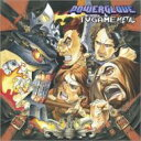 楽天HMV&BOOKS online 1号店【送料無料】 Powerglove / TV Game Metal 【CD】