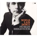 Artist Name: N - Niels Lan Doky / Human Behaviour 輸入盤 【CD】