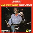 艺人名: E - Elvin Jones エルビンジョーンズ / And Then Again 【CD】