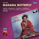 Puccini プッチーニ / 『蝶々夫人』全曲 セラフィン...