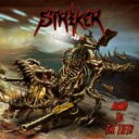 藝人名: S - 【送料無料】 Striker ストライカー / Armed To The Teeth 【CD】