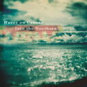 Artist Name: W - 【送料無料】 Waves On Canvas / Into The Northsea 輸入盤 【CD】