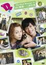 D2 The First Message #3 山口賢貴×三津谷亮(仮) 【DVD】