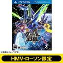 Game Soft (PlayStation Vita) / 【HMV・ローソン限定】 ダンボール戦機W(ダブル) 【GAME】