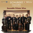 作曲家名: Sa行 - 【送料無料】 Schubert シューベルト / 八重奏曲、軍隊行進曲 アンサンブル・プリスマ・ウィーン 【CD】