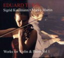 Composer: Ta Line - トゥービン / Works For Violin & Piano Vol.1: Kuulmann(Vn) Marko Martin(P) 輸入盤 【CD】