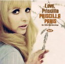 藝人名: P - 【送料無料】 Priscilla Paris プリシラパリス / Love Priscilla Her Solo 1960s Recordings 輸入盤 【CD】