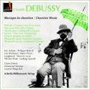 Composer: Ta Line - 【送料無料】 Debussy ドビュッシー / 室内楽作品集 オービエ、ベルロー、リュカ、ラングラメ、クヴァント、ベルリン・フィル団員、他 輸入盤 【CD】