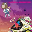 Artist Name: K - Kanye West カニエウェスト / Graduation 【SHM-CD】