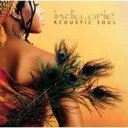 Artist Name: I - India Arie インディアアリー / Acoustic Soul 【SHM-CD】