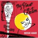 Artist Name: B - Beegie Adair ビージーアデール / My Piano Collection 〜for Elvis Presley 【CD】