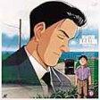 【送料無料】 浦沢直樹 ウラサワナオキ / MASTERキートン File10 【DVD】