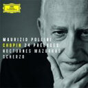 作曲家名: Sa行 - Chopin ショパン / 24の前奏曲、ほか ポリーニ(2011) 輸入盤 【CD】