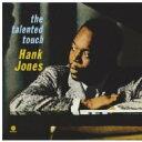 Hank Jones ハンクジョーンズ / Talented Touch (180グラム重量盤レコード) 【LP】