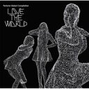 "Perfume パフューム / Perfume Global Compilation""LOVE THE WORLD"" 【初回限定盤】 【CD】"