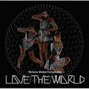 "【送料無料】 Perfume パフューム / Perfume Global Compilation""LOVE THE WORLD"" 【通常盤】 【CD】"