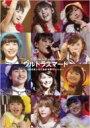 【送料無料】 モーニング娘。コンサートツアー2012春