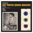 Roy Porter Sound Machine / Story Of Roy Porter Sound Machine 1971-1975 輸入盤 【CD】