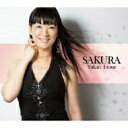 Artist Name: Y - 井上ゆかり / Sakura 【CD】