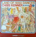 Artist Name: C - Chris Kenner / Land Of 1000 Dances: ダンス天 国 【CD】