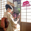 精选辑 - Music For Reading From Kyoto Rag By Hikaru Kawakami 【CD】