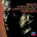 Symphony - Mahler マーラー / 交響曲第9番 ゲオルグ・ショルティ&ロンドン交響楽団 【CD】