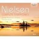 作曲家名: Na行 - 【送料無料】 Nielsen ニールセン / 交響曲全集 クチャル&ヤナーチェク・フィル(3CD) 輸入盤 【CD】