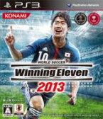 【送料無料】 PS3ソフト(Playstation3) / ワールドサッカー ウイニングイレブン 2013 【GAME】