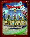 ドラゴンクエストX 目覚めし五つの種族 オンライン 公式ガイドブック 上巻 世界編 Se-mook / スクウェア・エニックス 【ムック】
