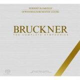 【】 Bruckner ブルックナー / 交響曲全集 ブロムシュテット&ゲヴァントハウス管弦楽団(9SACD) 輸入盤 【SACD】