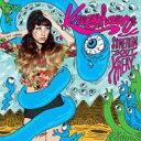 Artist Name: K - Kreayshawn / Somethin Bout Kreay 【CD】